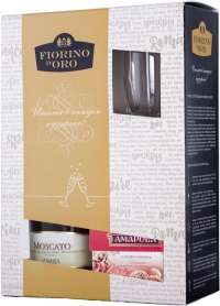 Abbazia Fiorino d'Oro Moscato Spumante gift box with 2 glasses and candy 750 ml