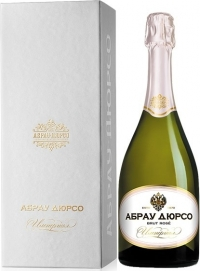 Abrau-Durso Imperial Brut Rose gift box 750 ml